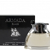 ARMADA BLACK FOR MEN - EDT - 100 ML